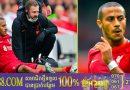 ខ្សែបម្រើ Thiago របស់ Liverpool នឹងខកខាន ២ប្រកួតខាងមុខ ដោយសាររបួសកំភួនជើង